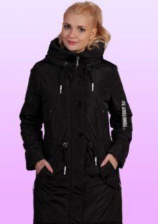 d407dd30fc7e Среди множества моделей курток, востребованных в наши дни, одним из  фаворитов модниц можно назвать парку. Наибольшим спросом пользуются именно  демисезонные ...
